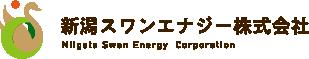 福山未来エナジー株式会社